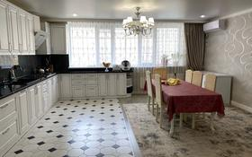 5-комнатная квартира, 210 м², 1 этаж, 15-й мкр 50 за 70 млн 〒 в Актау, 15-й мкр