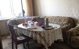 3-комнатная квартира, 65 м², 8/9 этаж, Алматинская 44 за 13 млн 〒 в Капчагае