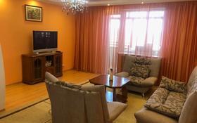 3-комнатная квартира, 78 м², 7/9 этаж посуточно, мкр Самал-2, Мкр Самал-2 51 — Мендикулова за 15 000 〒 в Алматы, Медеуский р-н