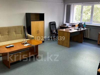 Офис площадью 36 м², мкр Мамыр, Садовый бульвар 1а — Джандосова-Яссауи за 140 000 〒 в Алматы, Ауэзовский р-н