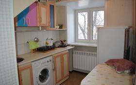 1-комнатная квартира, 22 м², 3/5 этаж, проспект Сатпаева 15/1 за 9.3 млн 〒 в Усть-Каменогорске