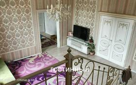 7-комнатный дом, 55 м², 10 сот., мкр Самал-2 — Изгилик за 55 млн 〒 в Шымкенте, Абайский р-н