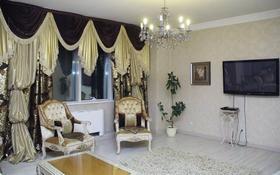 3-комнатная квартира, 160 м², 19/30 этаж посуточно, мкр Самал, Аль-Фараби 7а — Фурманова за 25 000 〒 в Алматы, Медеуский р-н