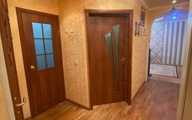 3-комнатная квартира, 60 м², 2/5 этаж, 50 лет Октября 66 за 14.5 млн 〒 в Рудном