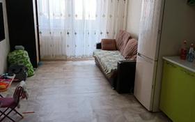 1-комнатная квартира, 28 м², 4/10 этаж, мкр Шугыла за 12 млн 〒 в Алматы, Наурызбайский р-н