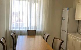 2-комнатная квартира, 61.3 м², 5/9 этаж, Чингиза Айтматова за 23.5 млн 〒 в Нур-Султане (Астана)