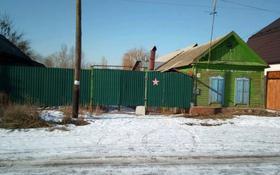 4-комнатный дом, 75 м², 7 сот., 2 рабочий за 15 млн 〒 в Уральске