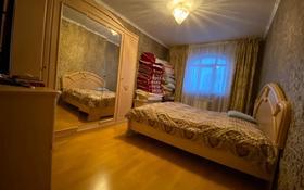 4-комнатная квартира, 120 м², 10/23 этаж, Иманова 17 за ~ 32.3 млн 〒 в Нур-Султане (Астана), р-н Байконур
