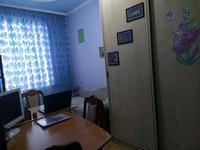 3-комнатная квартира, 56 м², 2/3 этаж