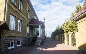 Офис площадью 733 м², Карбышева 36В за 170 млн 〒 в Костанае