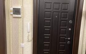 4-комнатная квартира, 89 м², 4/9 этаж, Ауэзова 81 за 20 млн 〒 в Экибастузе