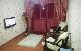 1-комнатная квартира, 45 м², 1/5 этаж посуточно, Сатпаева 18г — Наурызбай батыра за 5 500 〒 в Алматы