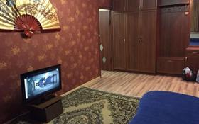 2-комнатная квартира, 46.6 м², 9/9 этаж, Лермонтова 54 за 11.3 млн 〒 в Семее