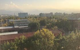 3-комнатная квартира, 117 м², 9/16 этаж, Масанчи за 48.5 млн 〒 в Алматы, Алмалинский р-н