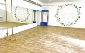 Магазин площадью 70 м², мкр. 4 33 за 140 000 〒 в Уральске, мкр. 4