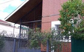 6-комнатный дом, 268 м², 10 сот., Каирбекова за 77 млн 〒 в Костанае