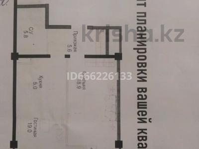 2-комнатная квартира, 53.8 м², 9/13 этаж, Толе би блок 3 — Гагарина за 20.7 млн 〒 в Алматы, Алмалинский р-н