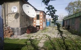 4-комнатный дом, 40 м², Дачный 39 — Томская за 8 млн 〒 в Павлодаре