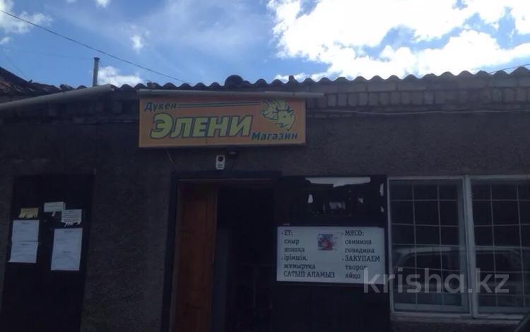 Магазин площадью 100 м², Центральная 64 — Бывшая классная.Советская за 4 млн 〒 в Арыкбалыке