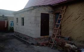 4-комнатный дом, 150 м², 3.63 сот., проспект Нурсултана Назарбаева — Байтурсынова за 20 млн 〒 в Костанае