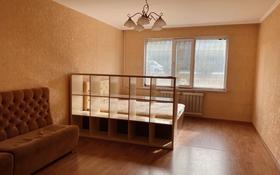 1-комнатная квартира, 47.7 м², 1/5 этаж, Лермонтова за 13.5 млн 〒 в Талгаре