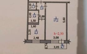 1-комнатная квартира, 31 м², 5/5 этаж, мкр. 4, Ларина 2 — Сырым Датова за 7.2 млн 〒 в Уральске, мкр. 4