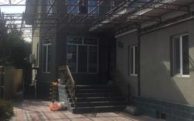 4-комнатный дом, 74.6 м², 4.15 сот., Сырдарьинская 61 за ~ 12.9 млн 〒 в Алматы, Медеуский р-н