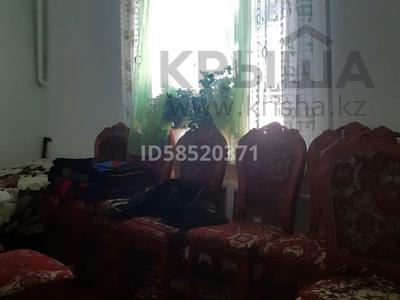 3-комнатный дом, 90 м², 5.5 сот., Астана 102 за 7 млн 〒 в  — фото 4