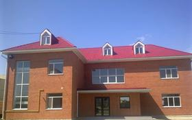 Офис площадью 500 м², Пожарского 56 за 1 600 〒 в Актобе