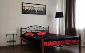 2-комнатная квартира, 75 м², 3/5 этаж посуточно, Тауелсиздик за 11 700 〒 в Актобе