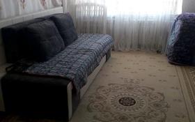 1-комнатная квартира, 30 м², 1/5 этаж, улица Карла Маркса 36 за 5 млн 〒 в Шахтинске