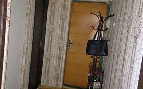 1-комнатная квартира, 45 м², 4/5 этаж, Мкр Алатау 13 за 9 млн 〒 в Таразе