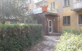 Магазин площадью 103 м², Кабанбай Батыра 115 за 5 000 〒 в Усть-Каменогорске