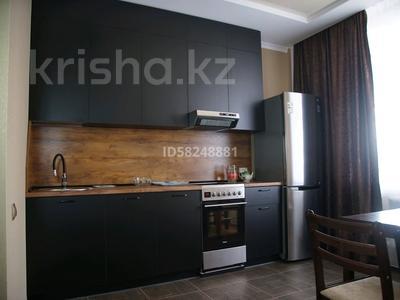 1-комнатная квартира, 45 м² по часам, Камзина 41/1 за 1 000 〒 в Павлодаре — фото 2
