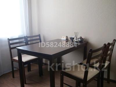 1-комнатная квартира, 45 м² по часам, Камзина 41/1 за 1 000 〒 в Павлодаре — фото 7