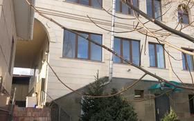 7-комнатный дом, 530 м², 7.8 сот., мкр Тау Самал, Алгыс 27 за 336 млн 〒 в Алматы, Медеуский р-н