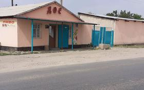 Магазин площадью 150 м², Чолдала кендала западная. 18а за 10 млн 〒 в Таразе