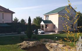 Дача с участком в 12 сот., улица Бирлик — Саялы Аксай за 43 млн 〒 в Кыргауылдах