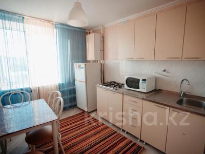 1-комнатная квартира, 25 м², 4/7 этаж посуточно, Жумабаева за 7 500 〒 в Петропавловске — фото 5