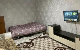 1-комнатная квартира, 31 м², 1/5 этаж посуточно, Боровская 109 за 7 000 〒 в Щучинске