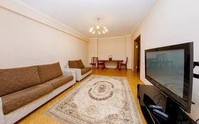 2-комнатная квартира, 65 м², 2/9 этаж посуточно, Кабанбай батыра 46А — Ханов Керея и Жанибека за 12 000 〒 в Нур-Султане (Астана), Есиль р-н