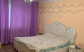 1-комнатная квартира, 60 м², 15/15 этаж, Навои 7 — Навои-Жандосова за 26 млн 〒 в Алматы, Ауэзовский р-н