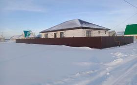 6-комнатный дом, 160 м², 10 сот., ПДП 3/2 Таити 50 — ПДП за 35 млн 〒 в Подстепном