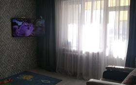 1-комнатная квартира, 42 м², 4/5 этаж, К.Байсейитовой 8 за 13 млн 〒 в Нур-Султане (Астана), Сарыарка р-н