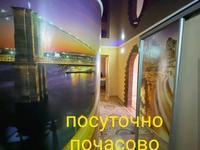 2-комнатная квартира, 60 м², 6/9 этаж посуточно
