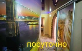 2-комнатная квартира, 60 м², 6/9 этаж посуточно, Утепова 28/1 — Утепова за 8 000 〒 в Усть-Каменогорске