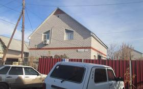 5-комнатный дом, 112.4 м², 12 сот., Кунаева 73/2 за ~ 8.5 млн 〒 в Актюбинской обл.