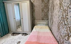3-комнатная квартира, 72 м², 8/9 этаж, мкр Орбита-3 28 — Саина Торайгырова за 38 млн 〒 в Алматы, Бостандыкский р-н