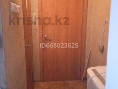 1-комнатная квартира, 18 м², 1/5 этаж, проспект Шакарима за 5.8 млн 〒 в Усть-Каменогорске