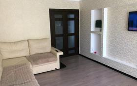 2-комнатная квартира, 67 м², 1/6 этаж, Наурыз 2 за 15 млн 〒 в Костанае